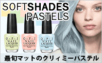 SOFT SHADE PASTELS